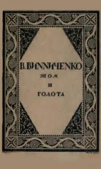 book-7176