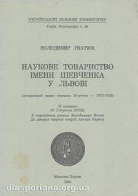 book-7187