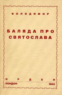 book-722