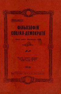 book-723