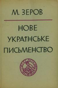 book-725