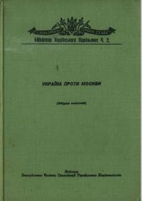 book-726