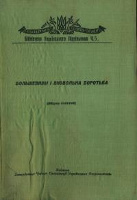 book-727