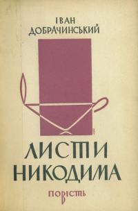 book-728