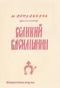 book-7297
