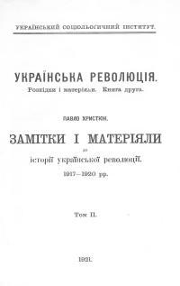 book-73