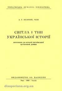book-7315