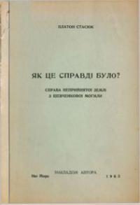book-7316