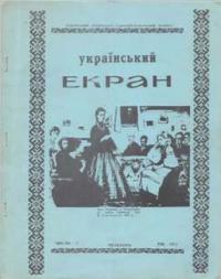 book-7329