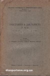 book-7366