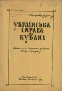 book-7367