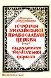 book-7374
