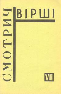 book-739