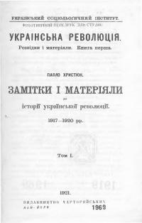book-74