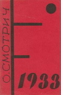 book-740