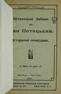 book-745