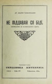 book-748