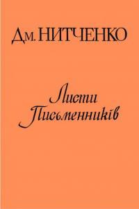 book-7491