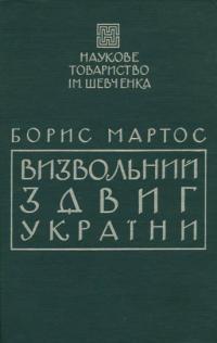 book-7539