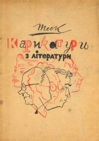 book-754
