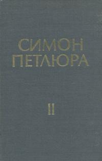 book-7541
