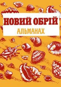 book-7558