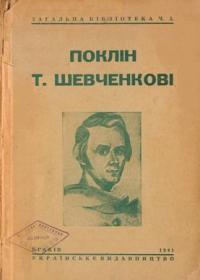 book-7562