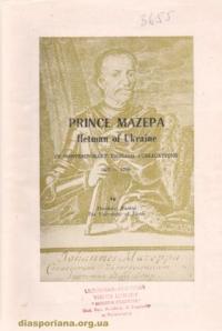 book-7578