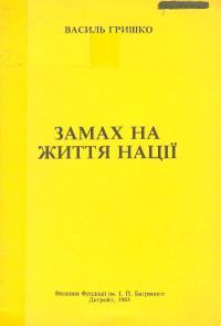book-758