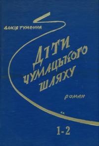 book-7591