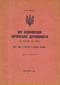 book-761
