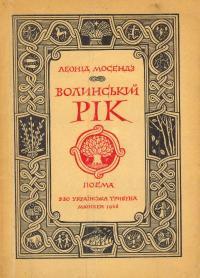 book-762