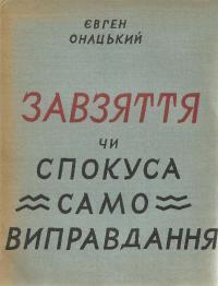 book-764