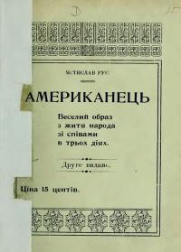book-765