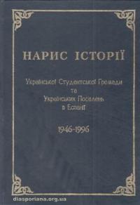 book-7704