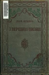 book-771