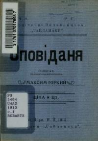 book-775