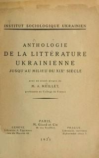 book-776