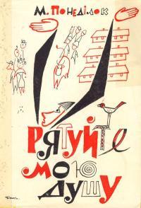 book-781