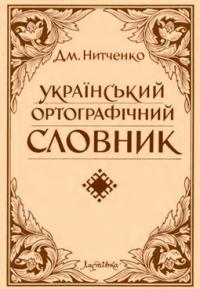 book-7824