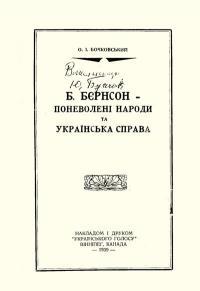 book-784