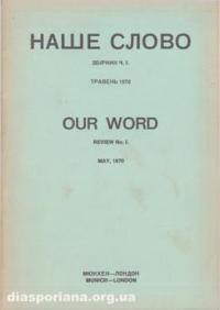 book-7882