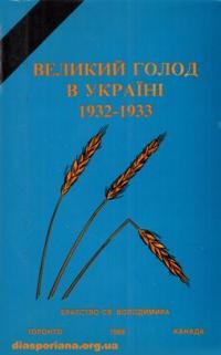 book-7888