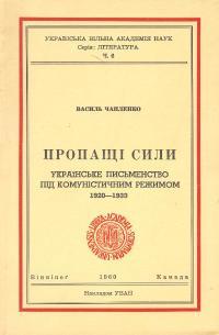 book-789
