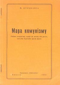 book-790