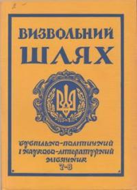 book-7910