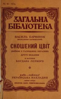 book-793