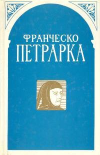 book-794