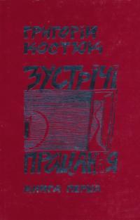 book-7975