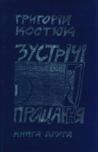 book-7977